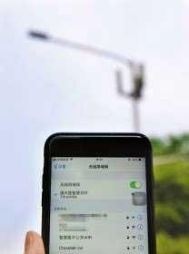 智慧路灯:智慧路灯下不一定是学习 还可以提供免费WiFi