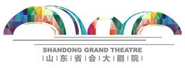 山东省会大剧院
