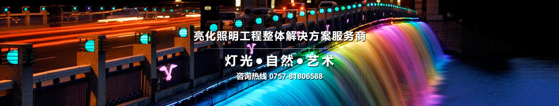 灯港新宝6登录注册官网
