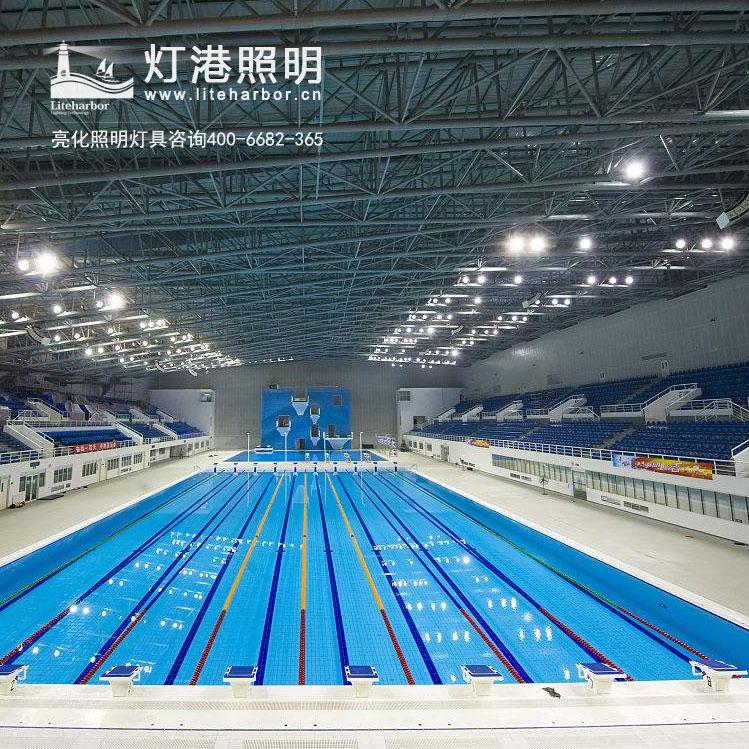 游泳场馆照明