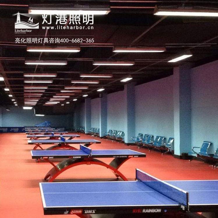 乒乓球场馆照明